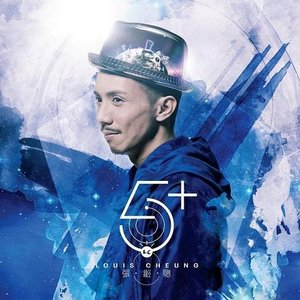 Image for '5+'
