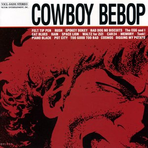 Image for 'Cowboy Bebop'
