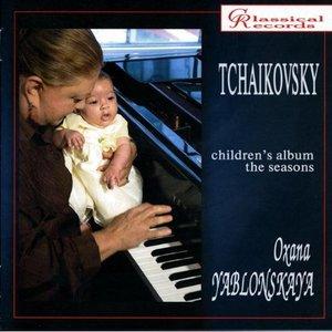 Image for 'Children's Album - Kamarinskaya'