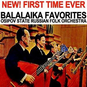 Image for 'Balalaika Favorites'
