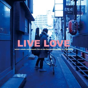 Image for 'LIVE LOVE'