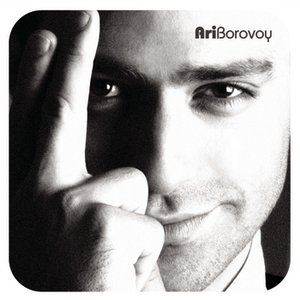 Image for 'Ari Borovoy'