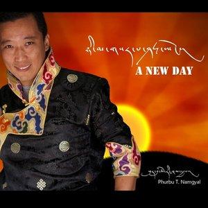 Image for 'Nyima Sarpa Sharyong'