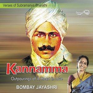 Image for 'Kannamma'