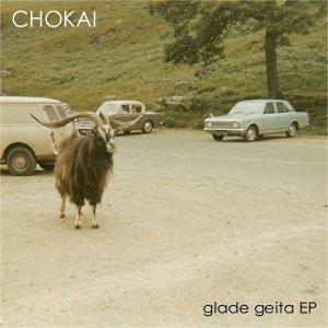 Imagen de 'Glade Geita EP'