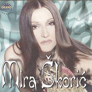 Image for 'Svi Ste Vi Muskarci Isti'