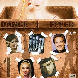 Image for 'Dance Fever, Vol 1 (Bandari) - Persian Music'