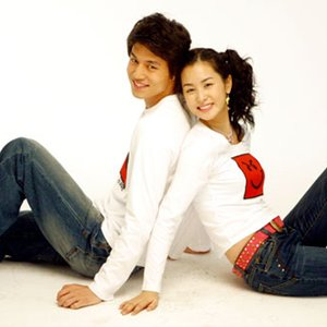 Image for 'Song Bo Ram'