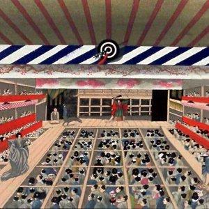 Image for 'The National Kabuki Company'