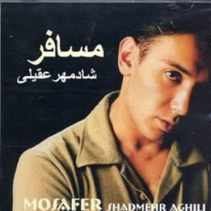 Tarafdar by Shadmehr Aghili on Apple Music