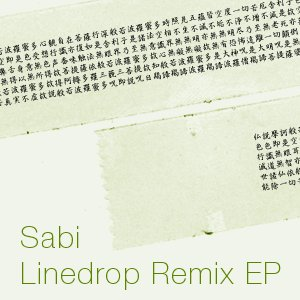 Image for 'Linedrop Remix EP'