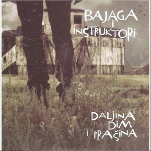 Image for 'Daljina, dim i prašina'