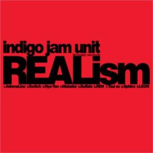 Bild für 'REALism'