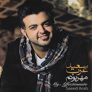 Image for 'Mehraboonam(My Affectionate) - Iranian Pop Music'