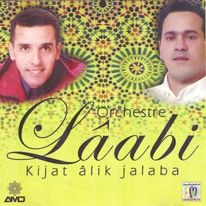 Image for 'Kolchi wala be elkridi'