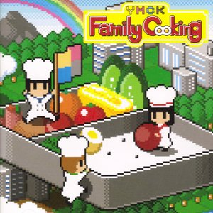 Bild für 'FAMILY COOKING'
