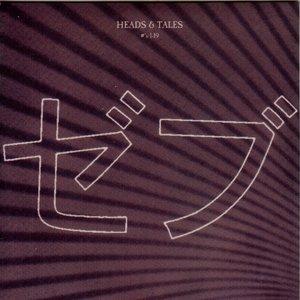"""Heads & Tales""的封面"