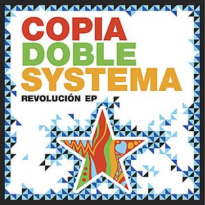 Image for 'Revolución EP'