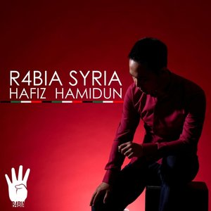 Image for 'R4bia Syria'