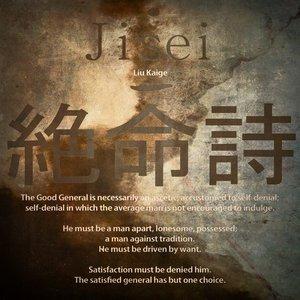 Image for 'Jisei'