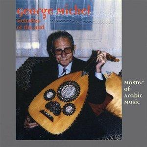Bild för 'Melodies of the Oud'