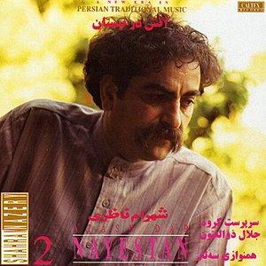 Image pour 'Atash Dar Neyestan - Persian Music'