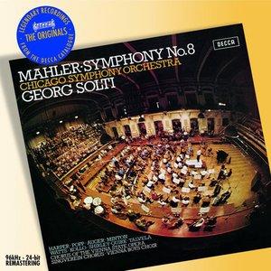 Image for 'Lucia Popp, Arleen Augér, Etc.; Georg Solti: Chicago Symphony Orchestra & Chorus'