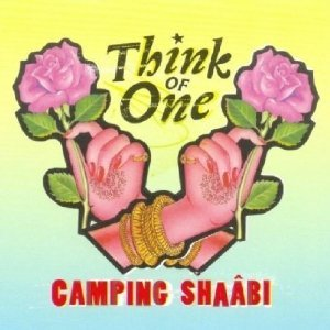 Image for 'Camping Shaâbi'
