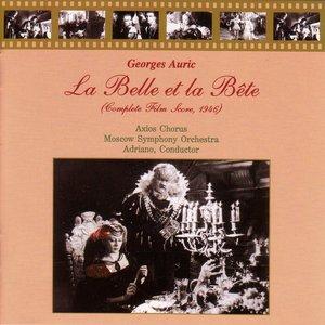 Image pour 'Auric: La Belle Et La Bete (Beauty and the Beast)'