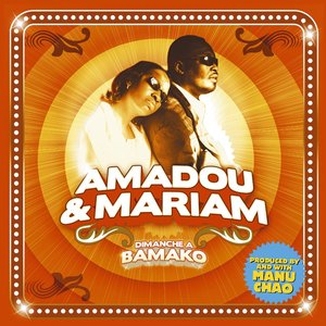 Image for 'Dimanche a Bamako'