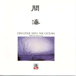 Image for 'Dialogue With The Ocean'