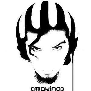 Image pour 'EP-[makina]'