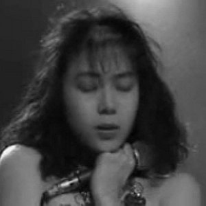 Image for '橋本舞子'