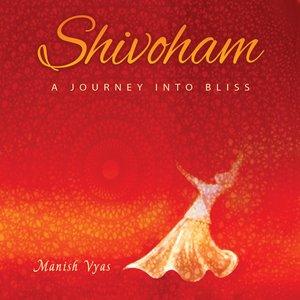 Image for 'Shivoham'