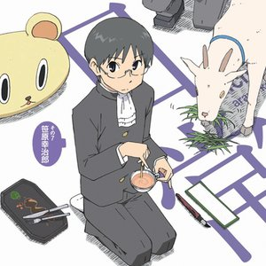 Image for '笹原幸治郎(川原慶久)'