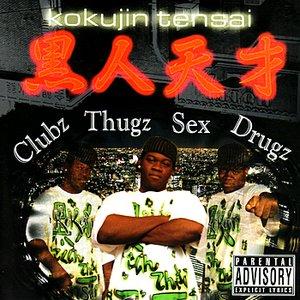Image for 'Clubz Thugz Sex Drugz'