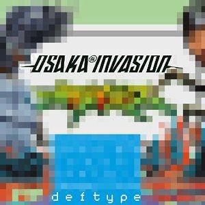 Image for 'Atheist Jihad (deftype Remix)'