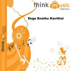 Image for 'Enge Enathu Kavithai'