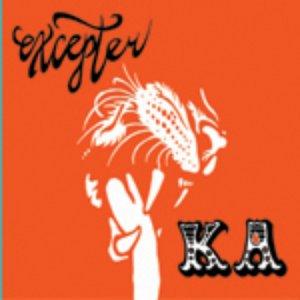 Bild för 'KA'