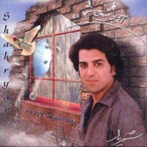 Image for 'Shahryar'