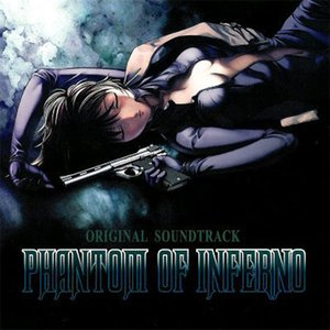 Image for 'Phantom OF Inferno Original Soundtrack'