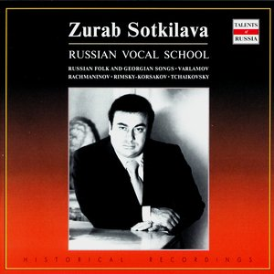 Image for 'Russian Vocal School. Zurab Sotkilava - vol.1'
