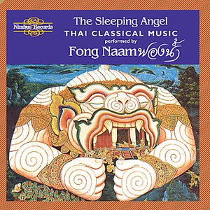 Image for 'The Sleeping Angel: Thai Classical Music'
