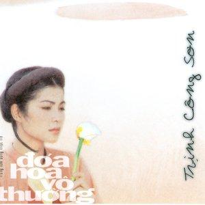 Image for 'Ngẫu Nhiên'