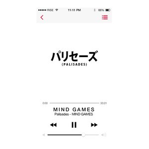 Image for 'Mind Games (feat. Champs)'