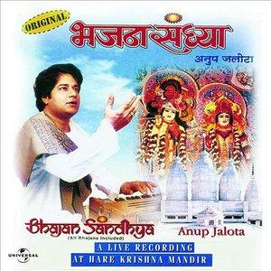 Immagine per 'Bhajan Sandhya'