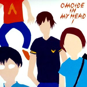 Image for 'OMOIDE IN MY HEAD 1 ~BEST & B-SIDES~'