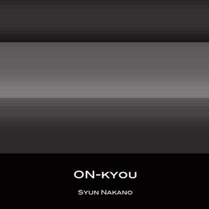 Image pour 'ON-kyou'