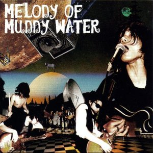 Image for '泥水のメロディー'