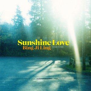 Image for 'Sunshine Love'
